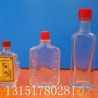 厂家直销红花油瓶,清凉油瓶,活络油瓶,指甲油瓶,风油精瓶