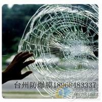 台州黄金玉器珠宝柜台安全防爆膜防辐射膜