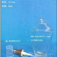 60ml香水瓶 化妆品瓶 高白料香水瓶 工艺香水瓶