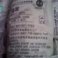 批发供应硼酸