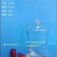 90ml香水玻璃瓶 化妆品瓶 工艺瓶
