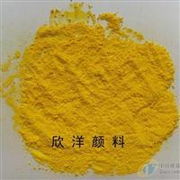颜料黄14永固黄2GS玻璃