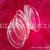 3.3高硼硅玻璃 钢化硼硅玻璃厂家
