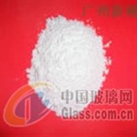 氧化铝-广州新稀化工厂家直销