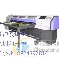 供应彩神UV平板机