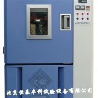 换气老化试验箱生产厂家