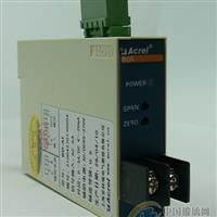 单订交换电流变送器(玻璃设备)