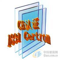 强化玻璃CE认证