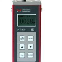 供應涂層測厚儀,鋅層測厚儀,鍍層測厚儀