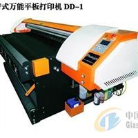 郑州平板打印机厂家 数码印花机 玻璃皮革印花机产品资料