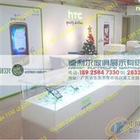 HTC手机专柜,平安彩票pa99.com展示柜台,新款手机柜台,HTC体验柜台