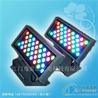 多颜色变化LED投光灯,任意长度选择