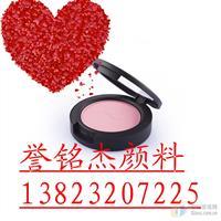 化妆品专用环保珠光粉高质珠光粉深圳生产厂家