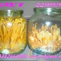 虫草玻璃瓶