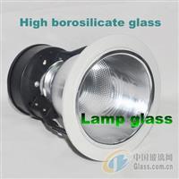 耐高温灯具玻璃(高硼硅玻璃)