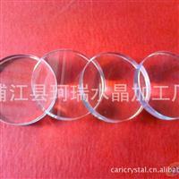 工业视镜玻璃 耐高温锅炉视镜硼硅玻璃 照明工业硼硅玻璃