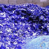 琉璃(玻璃)块料,胚料,碎料--宝蓝色