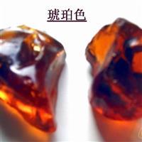 琉璃石块,彩色琉璃(玻璃)石头--琥珀色