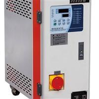 模具恒温机*工业模温机,热水机,水温机