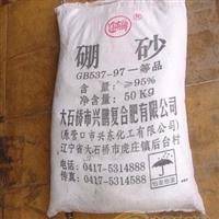 供应国产硼砂