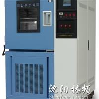 东北三省高低温箱最好的品牌是?