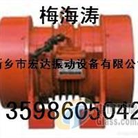 供应JZO-1.5-2振动电机