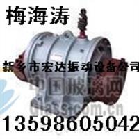 梅海涛供应保山XVMA/ZDJ振动电机混合机