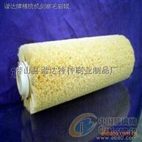 厂家直销精梳机白棕毛刷辊|毛刷辊|