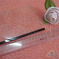 太阳能组件玻璃专业钢化玻璃光伏组件小玻璃专业小玻璃光边玻璃超白玻璃