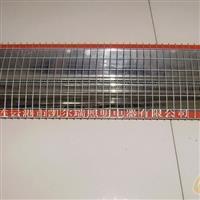 汽車烤漆用的紅外線碳纖維電加熱管(玻璃)