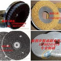 深圳工业圆盘毛刷、毛刷盘