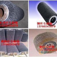 深圳耐磨毛刷辊、钢丝毛刷辊、磨料丝毛刷辊、研磨毛刷辊