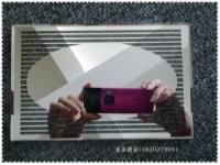 银镜专用脱银脱漆剂 铝镜脱铝剂 脱漆剂