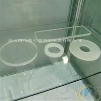 透明耐高温石英玻璃片,高温炉观察口用的透紫外线石英视镜(玻璃)