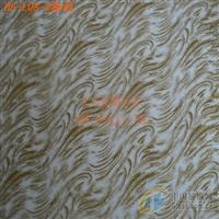 玻璃夹丝材料 HF-L08-2海浪