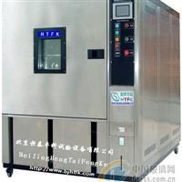 HT/GDW-80高低溫試驗箱