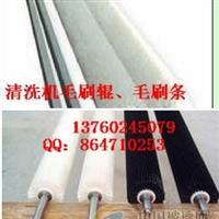 东莞杜邦丝毛刷辊、尼龙毛刷辊、工业滚筒刷