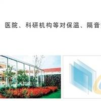 中国玻璃推荐-中空www.522888.com_www.522888.net_884434环球博彩