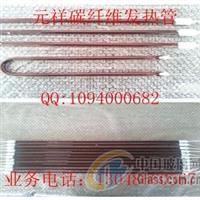 红宝石碳纤维发热管