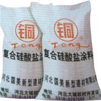 供应玻璃熔窑专用保温涂料