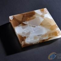 供应晶牛玉玻璃