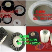 惠州毛刷轮、工业毛刷、弹簧毛刷