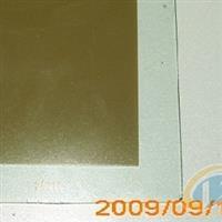 供应高温金色钢化玻璃油墨
