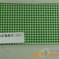 供应高温绿色钢化玻璃油墨