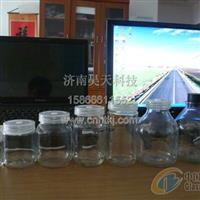 供应植物组培瓶|植物培养瓶