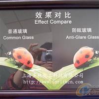 加工 低反射防眩玻璃