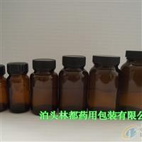 泊头林都现货供给50毫升棕色广口药用玻璃瓶