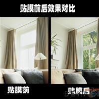 供应南京建筑玻璃贴膜隔热膜
