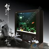 中国风/忆江南鱼缸/鱼缸批发