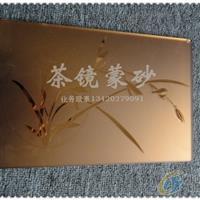 (好掌握、成本低、无水纹)汤氏环保型水性蒙砂粉(306)